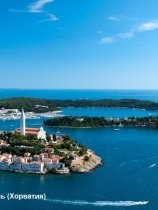 All Suite Island Hotel Istra (45)
